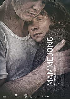 Mammejong (2015)