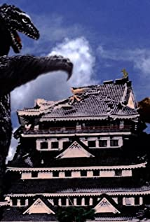 Shôichi Hirose Picture