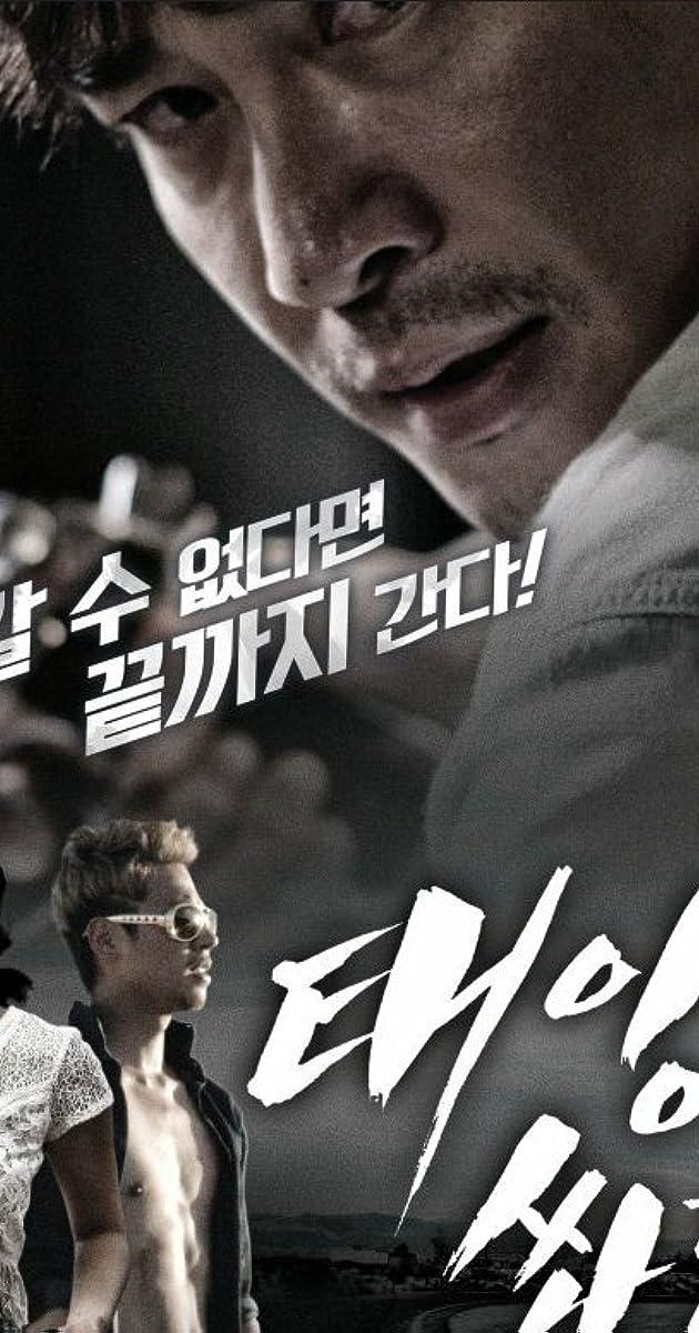 Image Taeyangeul hyanghae sswara