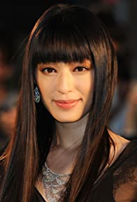 Primary photo for Chiaki Kuriyama