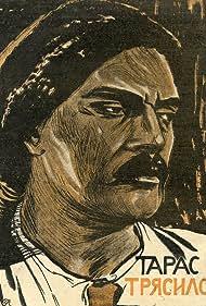 Taras Tryasylo (1927)