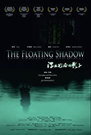 The Floating Shadow Poster
