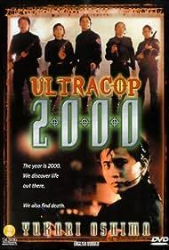 Magkasangga 2000 (1995)