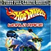 Still Hot Wheels Highway 35 World Race