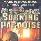 Huo shao hong lian si (1994)