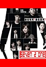 Seven 2 One