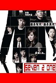 Kwan yan chut si Poster