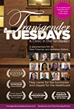 Transgender Tuesdays: A Clinic In the Tenderloin
