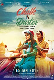 Chalk N Duster (2016) Poster - Movie Forum, Cast, Reviews