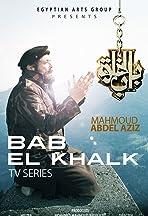 Bab Al Khalk