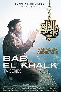 Movie downloads website Bab Al Khalk by Ali Abdel-Khalek [UltraHD]