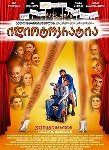 Idiotocratia (2008)