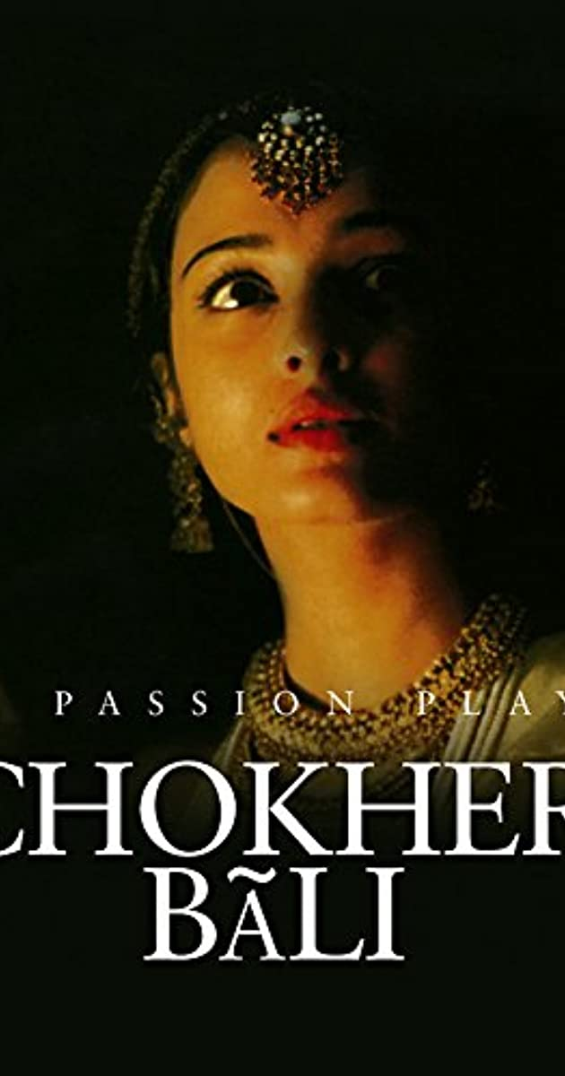 Chokher Bali Full Movie 720p