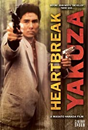 Saraba itoshiki hito yo Poster