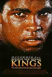 Watch Movie When We Were Kings (1996)