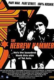 The Hebrew Hammer (2003)