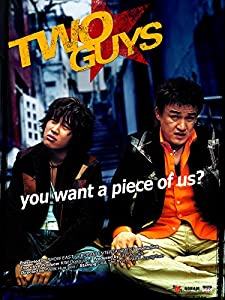 Two Guys full movie kickass torrent
