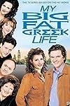 My Big Fat Greek Life (2003)