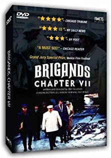 Brigands-Chapter VII (1996)