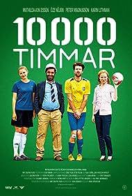 10 000 timmar (2014)