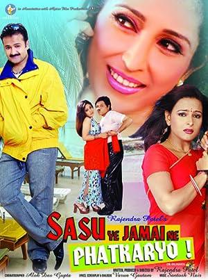 Comedy Sasu Ye Jamai Ne Phatkaryo Movie