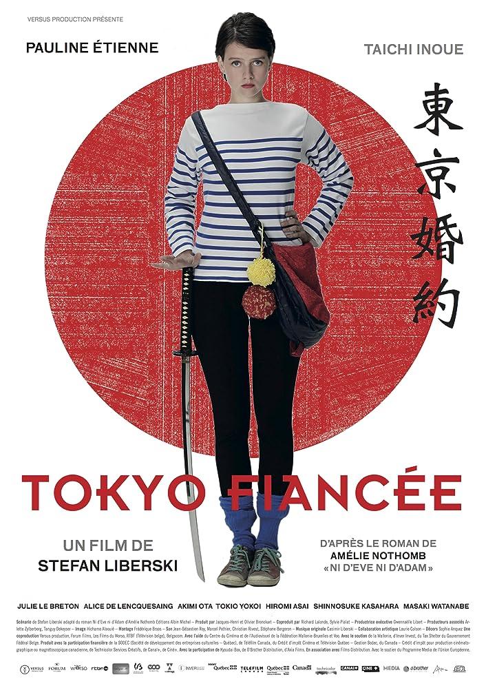 18+ Tokyo Fiancee 2014 English Full Movie 350MB BluRay Download