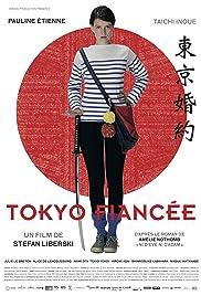 Tokyo Fiancée(2014) Poster - Movie Forum, Cast, Reviews