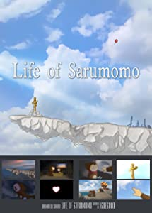 3d tv movie downloads Life of Sarumomo Japan [2048x1536]