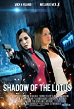 Primary image for Shadow of the Lotus