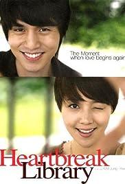 Keu Namjaui Chak 198Jjeuk(2008) Poster - Movie Forum, Cast, Reviews