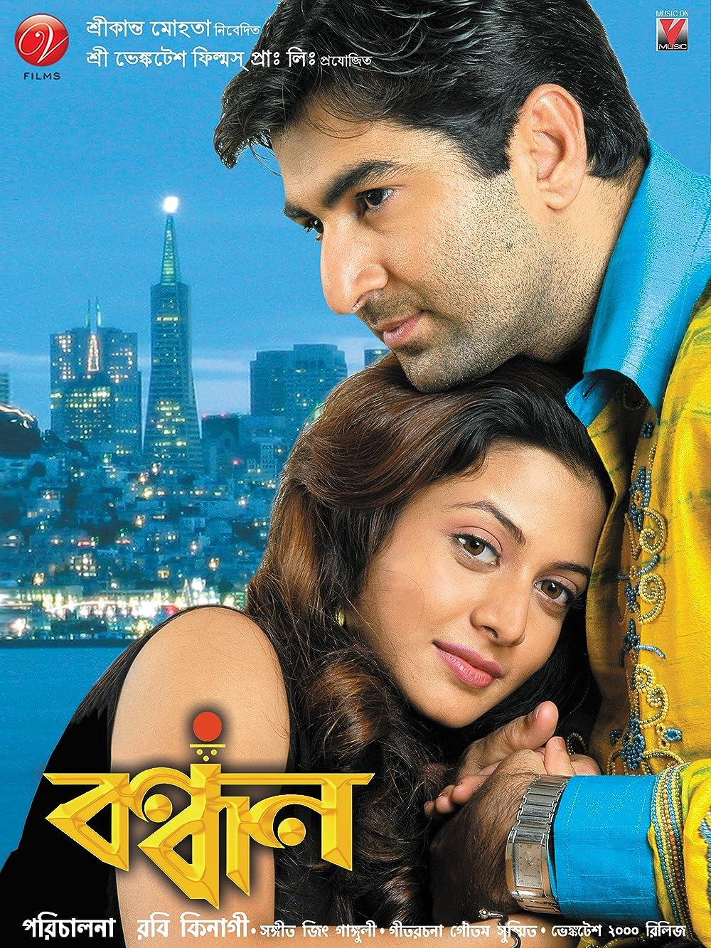 Bandhan (2004) Bengali 720p HEVC HDRip x265 AAC ESubs Full Bengali Movie 700MB Download