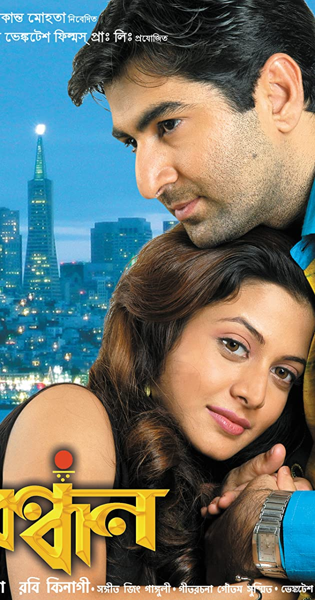 Jeet Movie Full Hd 720p