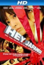 2008-nen, imadoki Japanîzu yo. Ai to heiwa to rikai o shinjirukai?