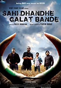 Sahi Dhandhe Galat Bande in hindi free download