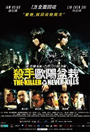 The Killer Who Never Kills Poster