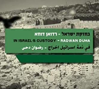 Movies downloading for free In Israel's Custody by [hd720p]