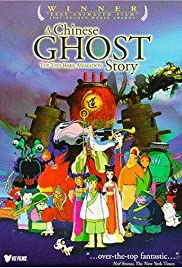 A Chinese Ghost Story (1997) Poster - Movie Forum, Cast, Reviews