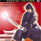 Xia nü chuang tian guan (2000)
