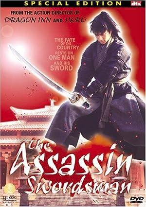 Wei Zhao Treasure Venture Movie