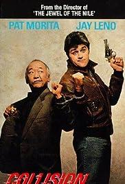 Collision Course(1989) Poster - Movie Forum, Cast, Reviews