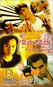 Movie downloadable sites for free Xin die xue shuang xiong by Clarence Yiu-leung Fok [Mp4]