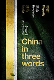 China in Three Words Poster