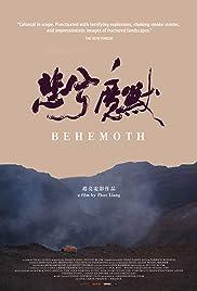 Behemoth (2015) Bei xi mo shou 720p