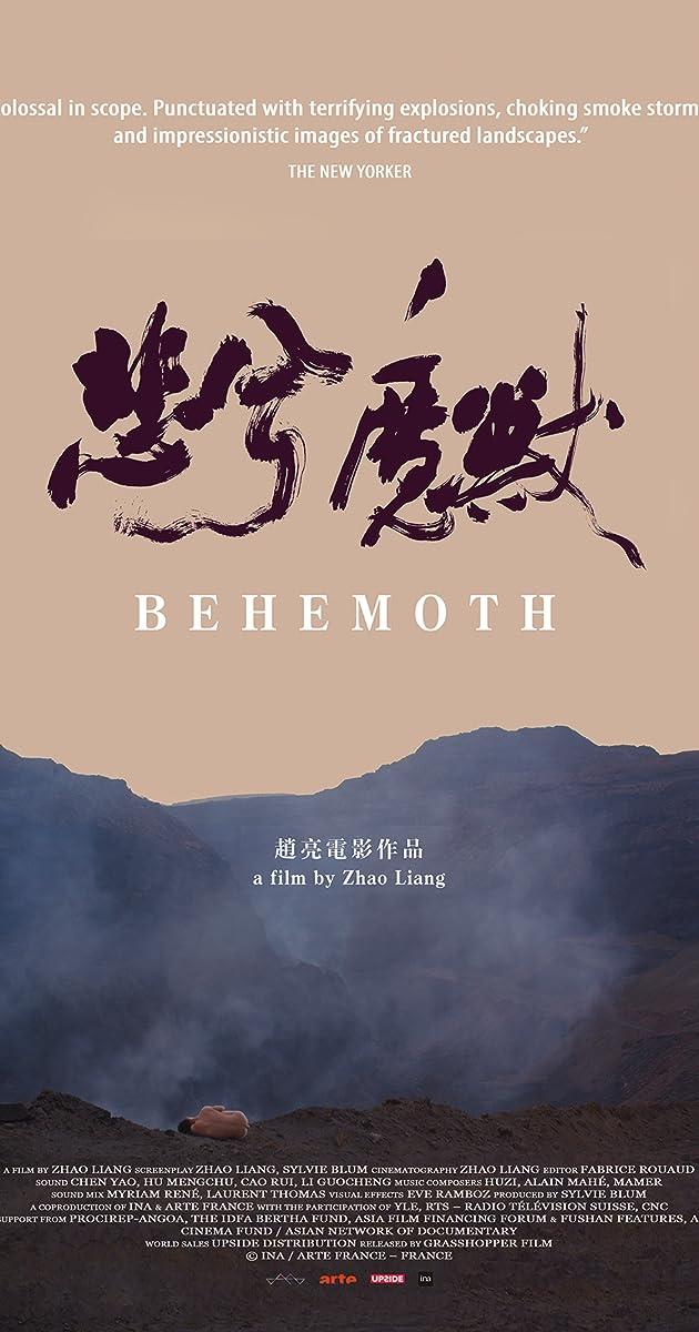 Subtitle of Behemoth