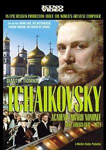 Tchaikovsky Soviet Union