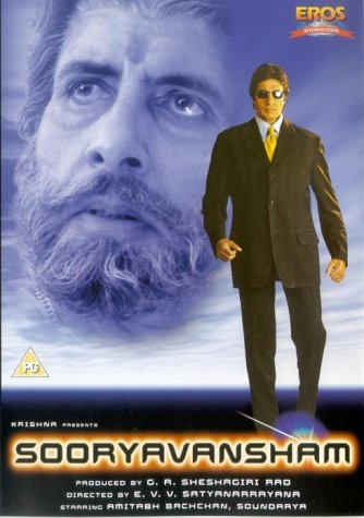Sooryavansham 1999 Hindi Movie WebRip 400mb 480p 1.4GB 720p 4GB 6GB 1080p