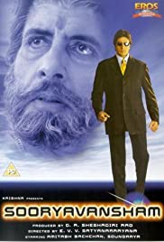 Sooryavansham (1999) full movie thumbnail