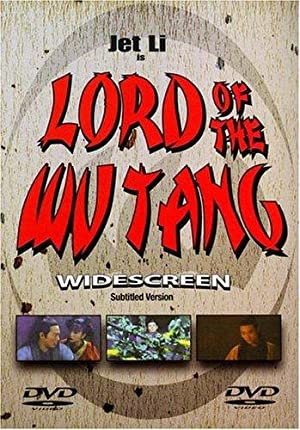Jet Li Kung Fu Cult Master Movie