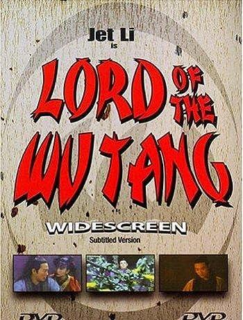 Kung Fu Cult Master (1993) Yi tin to lung gei: Moh gaau gaau jue 1080p