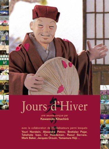 Fuyu no hi (2003)